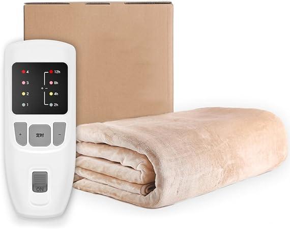 LLSSGEWB Manta eléctrica,Almohadilla eléctrica Doble Control Termostato Frazada eléctrica Timing Seguridad Uso doméstico Radiación Manta termica electrica-A 80x180cm(31x71inch): Amazon.es: Hogar