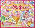 Kracie Popin Cookin DIY Cake Shop Ice Cream Cone Frosting Desserts (Cake Mix)
