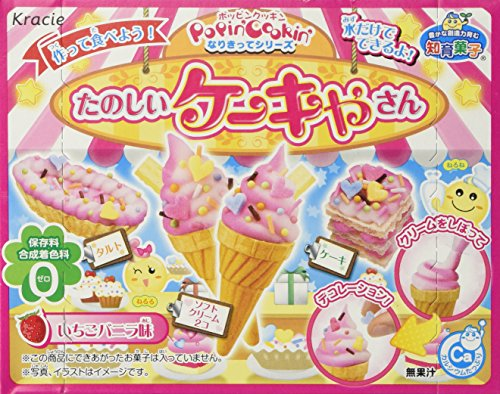Kracie Popin Cookin DIY Cake Shop Ice Cream Cone Frosting Desserts (Cake Mix)