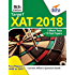 Target XAT 2018 (Past Papers 2005 - 2017 + 5 Mock Tests) - 9th Revised Edition
