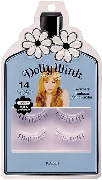 fc8289bfce1 Amazon.com : Dolly Wink Koji False Eyelashes #14 Natural Cute : Fake  Eyelashes And Adhesives : Beauty