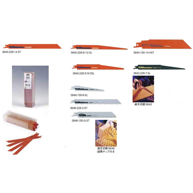 150 mm Set of 5 Pieces Bahco 3840-150-24-ST-5P 24 TPI Sand Flex ST Bi-Metal Reciprocating Blade Orange