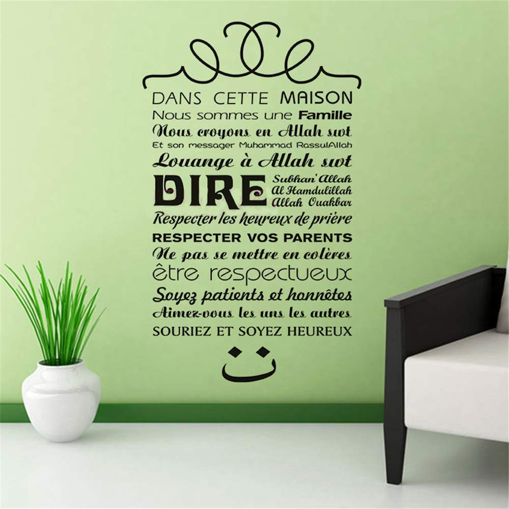 Amazon Com Wall Decal Sticker Mural Vinyl Arts And Sayings