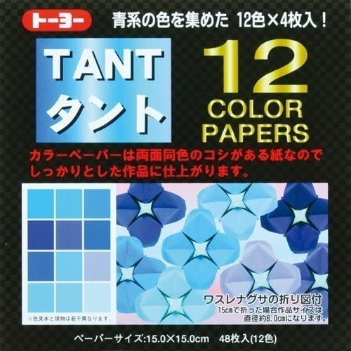 Red Toyo Origami Tant 15 cm x 15 cm 12 Colors 4 Each
