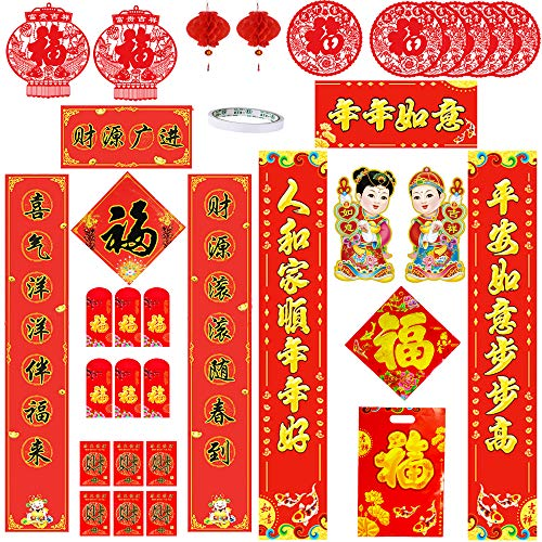 Supla 34 Pack Chinese Couplets Spring Festival New Year Decorations Gift Pack Spring Couplets Poem Scrolls Duilian China Chunlian Red Envelope Fu Characters Window Paper Cut Wall Paper Door Sticker