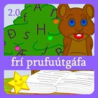 Íslenska stafrófið - prufuútgáfa