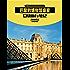巴黎的博物馆盛宴 (世界遗产地理·口袋旅行笔记)