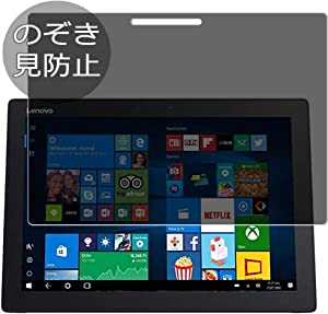 """Synvy Privacy Screen Protector Film for Lenovo MIIX 5 PRO/MIIX 720 12"""" Anti Spy Protective Protectors [Not Tempered Glass]"""