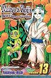 Muhyo and Roji's Bureau of Supernatural Investigation, Yoshiyuki Nishi, 1421524279