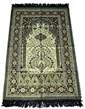Muslim Turkish Thin Prayer Mat amn037 Islamic Sajadah Namaz Carpet Musallah Janamaz House Decoration Eid Ramadan Gift (Black)