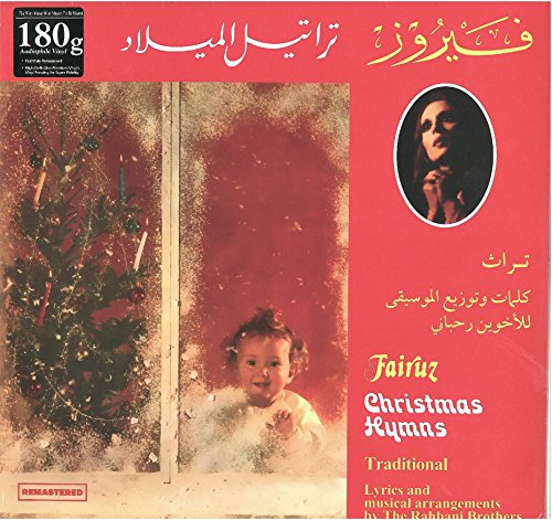 Traditional Christmas Hymns (180g Remastered Vinyl) by VDL