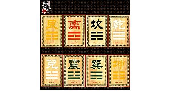 EBERMA Adornment,风水 Feng Shui Furnishing Articles 纯铜猪八戒摆件铜猪天蓬元帅铜像十二生肖猪家居风水工艺品