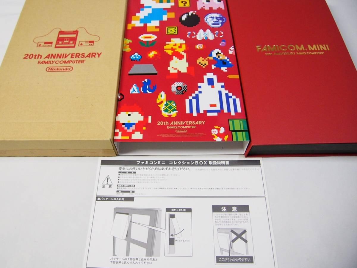 クラブニンテンドー ファミコンミニコレクションボックス BOX 第1弾 ゲームボーイアドバンス ソフト収納 B07BRW8TTR