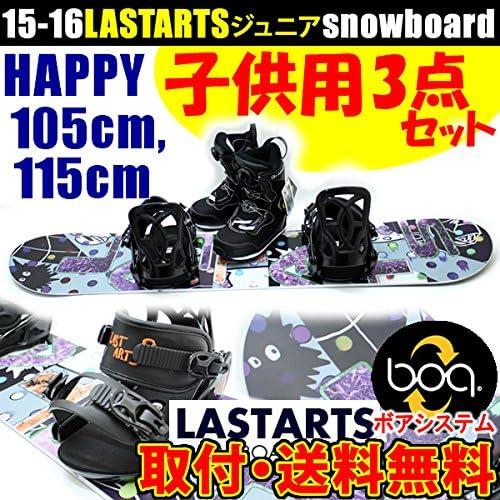 スノーボード 子供用 3点セット LASTARTS ラスターツ HAPPY + エイトビンディング + LASTARTS ラスターツ ジュニアボアブーツ スノボーセット(L2) 115cm 19-20cm