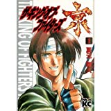 The King of Fighters Kyo 1 (KC Deluxe) (1996) ISBN: 406319759X [Japanese Import]