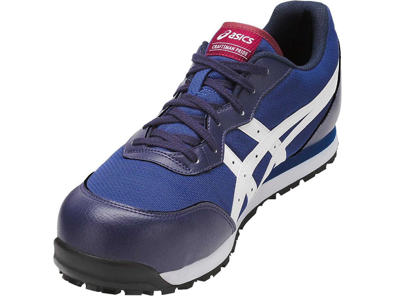asics[アシックス]安全靴【ウィンジョブCP201】(GELガラス繊維強化樹脂作業用シューズ)《012-FCP201-4901》 B078J84XVM 25.5 cm