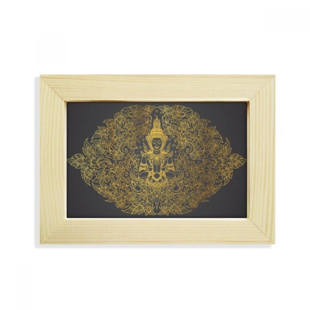 DIYthinker Thai Symmetrical Gold Foil Illustration Desktop Wooden Photo Frame Picture Art Painting 5x7 inch by DIYthinker