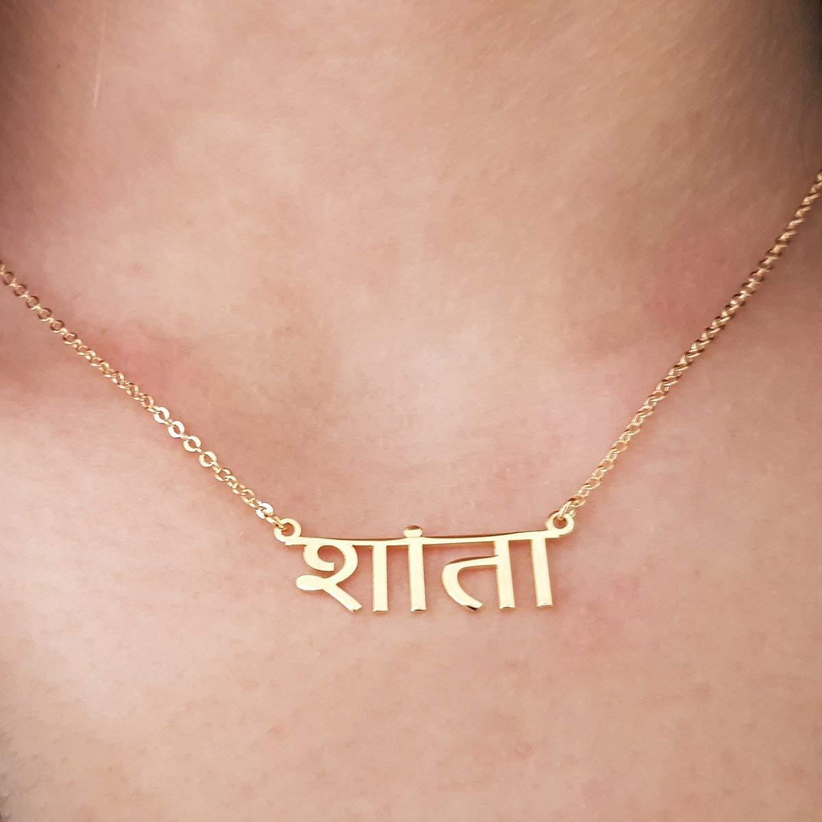 15836426f4c30 Amazon.com: Personalized Hindi Name Necklace Custom Hindi Name ...