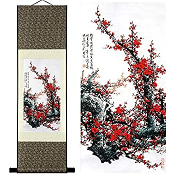 Amazon Com Uniquelover Wall Art Chinese Landscape Ink