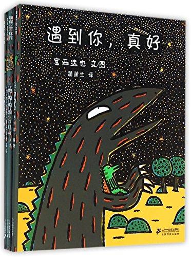 Miyanishi Tatsuya Dinosaur Series (6 Books) (Chinese Edition)