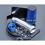 Blue 1999-2003 Ford Excursion F-250 F-350 Super Duty 7.3 7.3L V8 Diesel OHV Turbocharged Heatshield Cold Air Intake Kit Systems