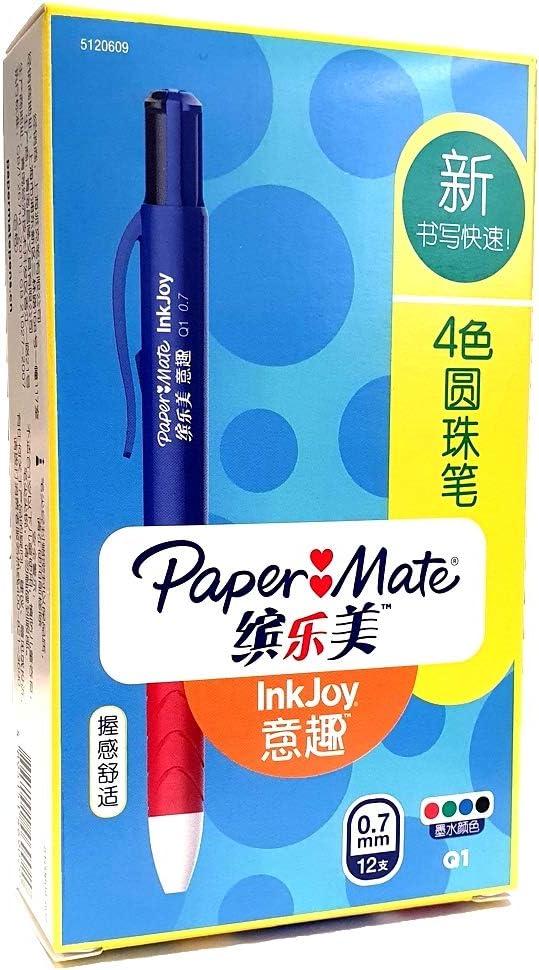 Paper Mate InkJoy Quatro Lot de 12 stylos bille r/étractables Pointe moyenne 0,7 mm Couleurs assorties