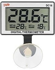 Anself LCD Digital Aquarium Thermometer Fish Tank Submersible Water Temperature Meter 0°C~50°C High/Low Temperature Alarm
