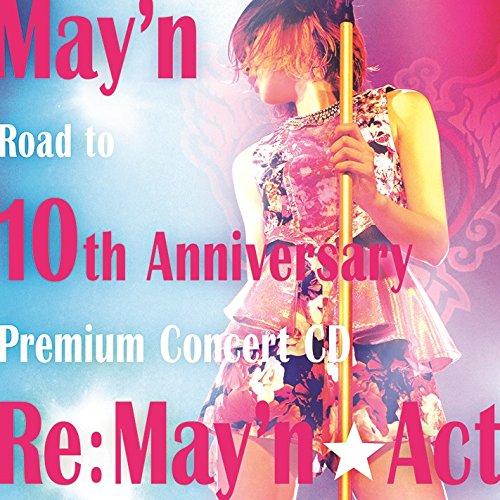 May'n(中林芽依) / Re:May'nActの商品画像
