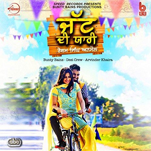 yaari jatt di punjabi full movie download