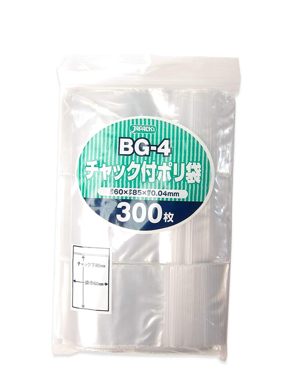 チャック付ポリ袋 40ミクロン 横60×縦85mm 【15000枚】(1ケース) BG-4 B00PI098RI