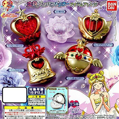 SailorMoon/SailorMooncrystal/MakeupMirror/Mirror/セーラームーン/セーラームーンクリスタル/メイクミラー/ミラー/鏡/[NEW]BANDAI SAILOR MOON Transform Compact Mirror item Arrange All 5 packs sets B07PX4HCXP