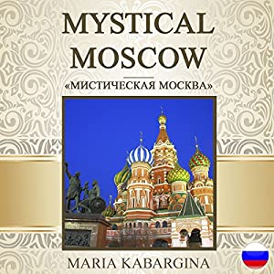 Mystical Moscow [Russian Edition] Audiobook