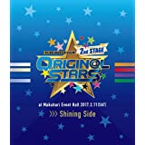 THE IDOLM@STER SideM 2nd STAGE ~ORIGIN@L STARS~ Live Blu-ray  (Shining Side)