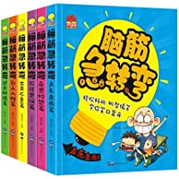 脑筋急转弯6-12岁大全集6册小学生注音版绘本猜谜语益智游戏书7-8-9-10岁幼儿童故事书读物畅销校园课外阅读书籍一二三年级漫画书