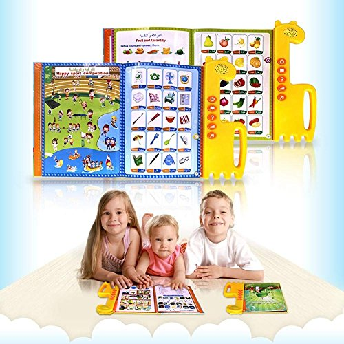 Learning Quran Machine - Muslim Islamic Quran Learning Tablet, E-Book Drawing Pad Musical Toy Kids' Learning Arabic/ English,Educational Toy for Child Development,Learn Numbers, ABC Learning,Spelling (Best Children's Learning Tablet)