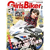 2020年2月号 GB オリジナルカレンダー(バイクカレンダー)2020