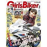 Girls Biker 2020年2月号