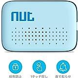 キーファインダー 忘れ物 紛失 盗難 防止 タグ スマートタグ Bluetooth通信 1タッチ探し 音声提示 電池交換対応 (ブルー)