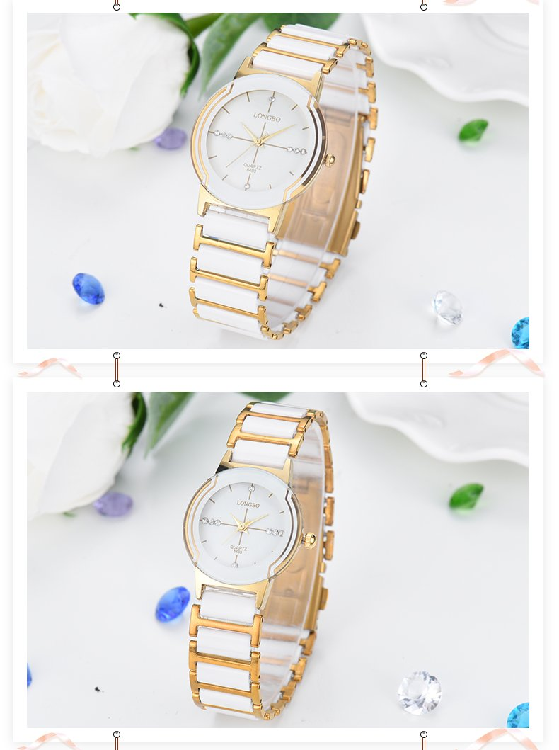 78302cb6f Men's White Gold Ceramic Watches Noble Couple Dress Fashion Watch ...