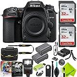 Nikon D7500 DSLR Camera (Body Only) Outdoors Combo
