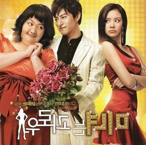 200 Pounds Beauty by Various Artists (2011-09-06)