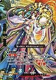 神バディファイト S-CBT01 慈愛の天上神 アマテラス(超ガチレア) ゴールデンガルガ | クライマックスブースター カタナW 電神 モンスター