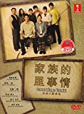 Camouflage / Kazoku no Urajijo (Japanese TV Drama w. English Sub, 3-DVD Set))