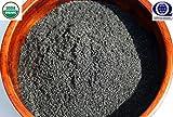 Organic NIGELLA SATIVA Seed POWDER-AKA Black Cumin,Kalonji, Black Seed- 4.2 oz