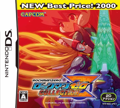 RockMan Zero Collection (Best Version) [Japan Import]