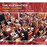 The Klezmatics - Ershter Vals