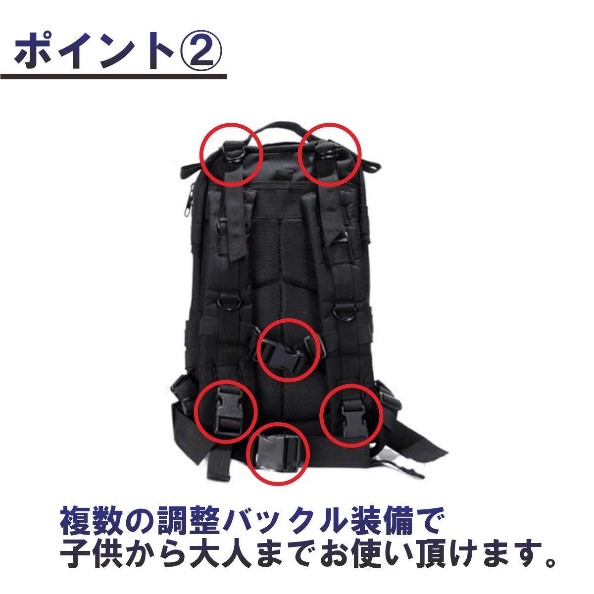 リュック (ホークギア) HAWK GEAR 迷彩 防災 タクティカル バックパック 軍 バッグ ミリタリー
