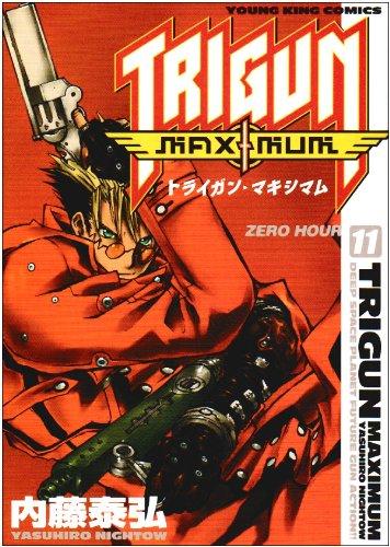 トライガン・マキシマム 11 (ヤングキングコミックス)