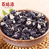 China food co. LTD. NingXia Chinese Wolfberry Black GoJi Organic Herbal Tea百瑞源 黑构杞 青海特产黑苟杞 原生态黑枸枸包邮