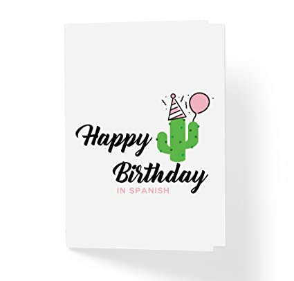 Amazon Funny Friendship B Day Greeting Card Happy Birthday